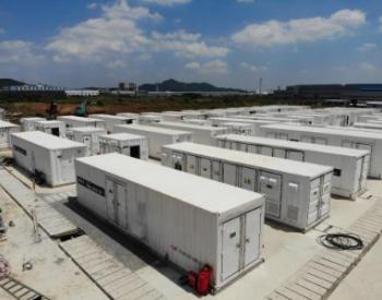 全省首个压缩空气储能调峰电站开工建设