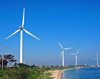 泰胜风能2020年预计净利3.23亿-3.69亿增长110%-140%