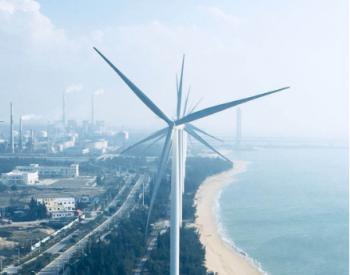全球最大风电运营商龙源进军分布式光伏,与联盛合设投资平台