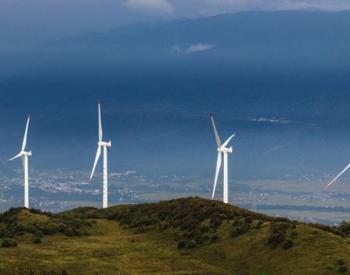 波兰电企将剥离煤电资产 增加海上风电项目投资