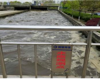 重磅 | <em>污水资源化</em>新政对工业企业有什么影响
