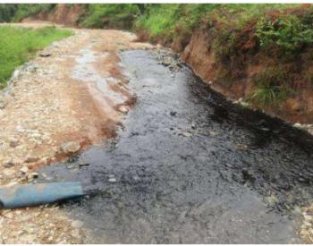 引进水处理战略投资 打造京津冀环保示范项目 新区