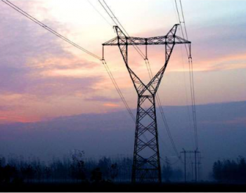 """全国首创""""电力大数据+防返贫""""预警监测系统运行"""