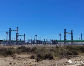 阿根廷100MW风电项目并网,中企投资!