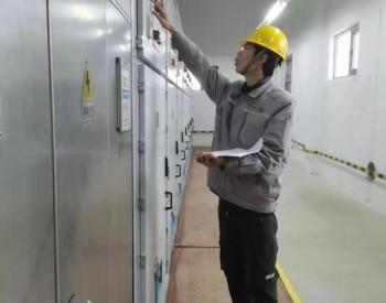 国电河南新能源公司栗子坪风电场提前完成月度<em>发电</em>任务