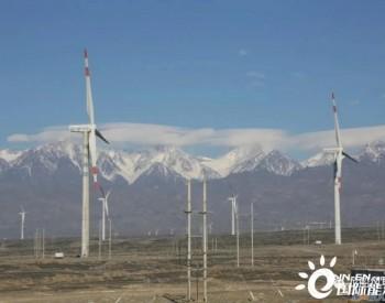 中标丨七一三所中标国电分散式<em>风电EPC总承包项目</em>!