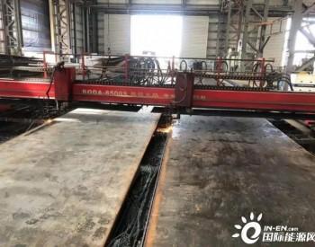 中国水电四局福清公司承制的国家电投广东湛江徐闻海上风电项目正式开工