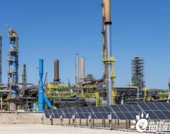 """法国最大""""绿<em>氢</em>""""项目官宣,氢能发展跃入关键期"""
