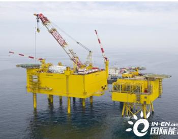 2020年德国北海海上风电场电力供应增加12.4%