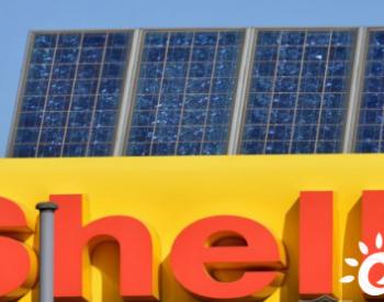壳牌在阿曼建立25兆瓦的太阳能发电厂