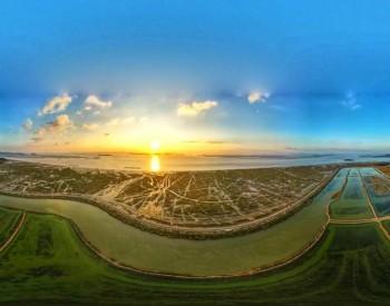 探访中国最大的海岸滩涂光伏工程建设全过程