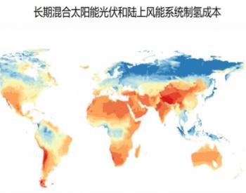 """2021将是氢能快速发展""""吹哨""""之年"""