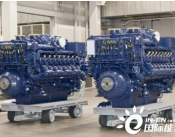 MTU发动机助力打造全球首艘LNG混合动力拖船