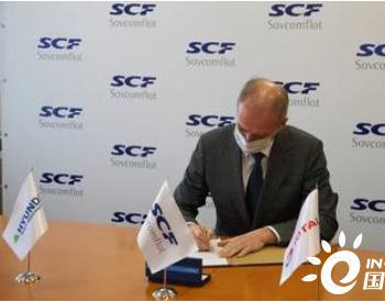 Sovcomflot与道达尔签署17.4万方LNG船定期租约