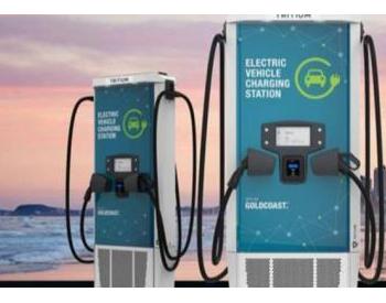 全球首创!澳洲黄金海岸将安装快速电动汽车充电器