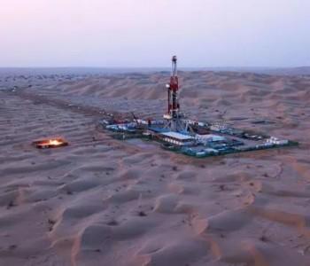 2020年中国石油与国际石油十大科技进展名单出炉