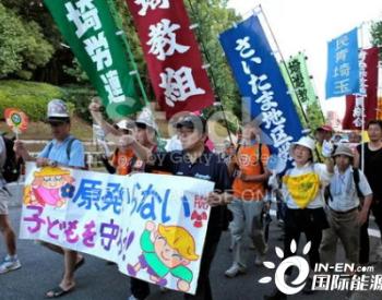 日本与德国核能政策比较