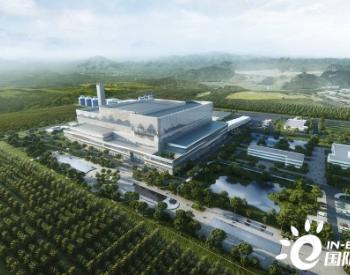 广西南宁市双定循环经济产业园(一期)工程计划今年下半年试运行