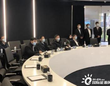 吴清副市长赴远景科技和黑瞳科技调研