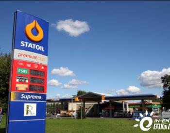 <em>挪威国家石油</em>完成了阿萨巴斯卡公司股权出售