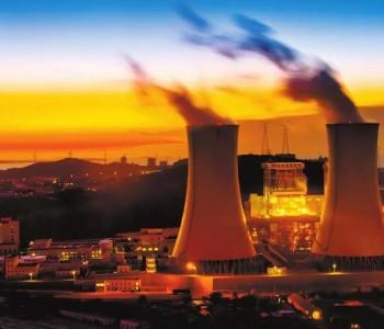 今日能源看点:3人失踪,8人受伤!大连金州一<em>燃气管道</em>泄漏爆炸 !陕西新能源发电企业参与电力市场交易政策有变!