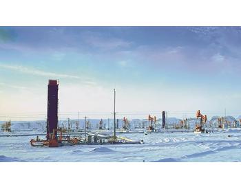 中国石油新疆油田降本增效37.7亿!