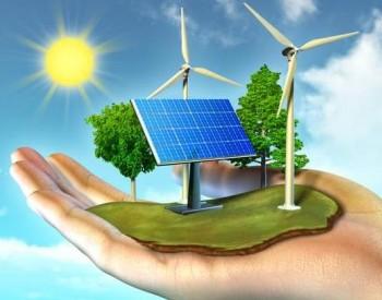 百亿元新能源产业基金落地,剑指氢能源、储能及智慧能源