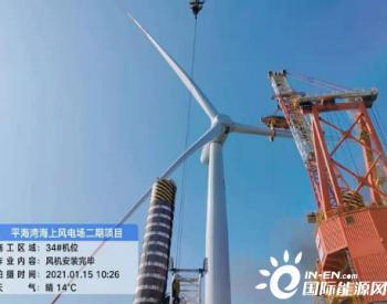 中闽海电抢抓窗口顺利完成新年首台风机吊装