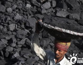 <em>印度</em>要建<em>煤炭</em>运输枢纽引公愤