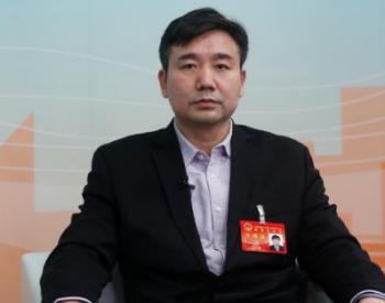 北京市人大代表常纪文:碳中和需要每个人参与