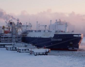 亚马尔项目第2艘LNG船出事