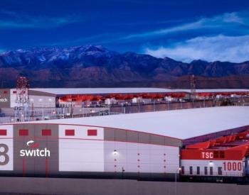 法国RTE公司计划采购4个电池储能项目帮助缓解电网拥塞
