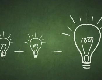 发电企业如何转型为综合<em>能源</em>服务商?