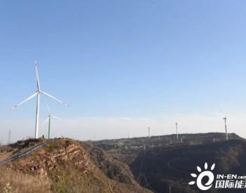 国电河南苏岭风电场实现安全生产900天