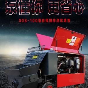 翔工008-100型地泵 22kw混凝土输送泵