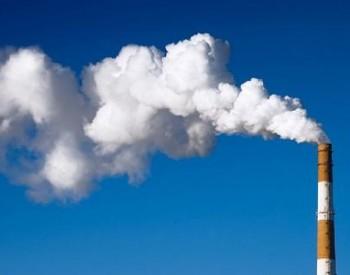 应对<em>气候</em>变化与生态环境协同<em>治理</em>吹响集结号