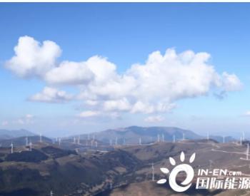 中标丨<em>中国安能</em>第二工程局中标四川大唐普格采乃风电场施工总承包项目