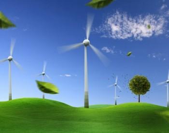 """2020年黑龙江省电力运行实现""""双突破""""""""双新高""""清洁能源利用率进一步提高"""