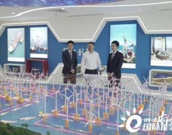 邮储银行广东阳江分行:金融助力 为海上风电项目赋能