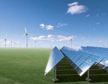 2020年能源消费总量约49.7亿吨标准煤,<em>能耗</em>总量控制任务完成