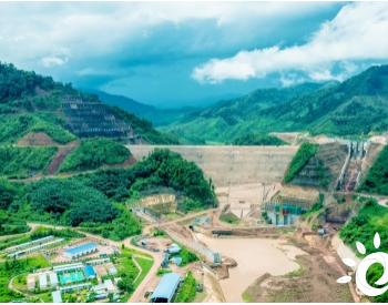 <em>老挝</em>南欧江七级水电站工程顺利通过蓄水验收