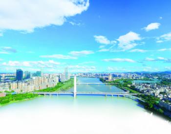 广东惠州精准治污科学治污依法治污,污染防治攻坚