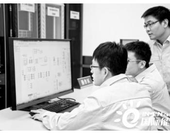冀北电力科学研究院刘辉:用一个个创新成果保