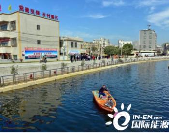"""从""""污染典型""""到""""治污典范""""——广东省练江污染"""
