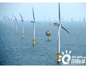 超4亿美元!大宇造船获韩国<em>最大</em>海上风电园区建设工程!
