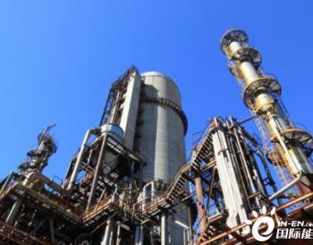 """""""<em>三桶油</em>""""等大型石油央企近日纷纷启动碳中和规划,向新能源领域转型"""