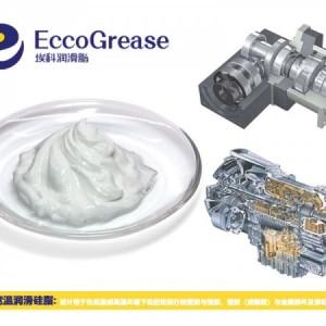 高低温润滑硅脂,白色半透明硅油膏
