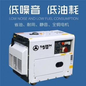 萨登100KW静音柴油发电机大型城市供电电源新品