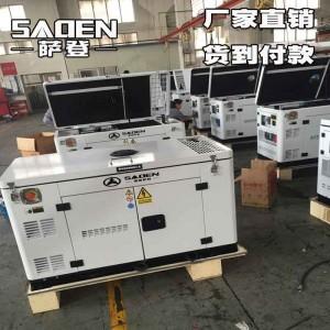 萨登120kw静音柴油发电机办公楼停电备用设备
