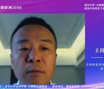 对标德国!中国离每人一千瓦光伏目标还有多远?